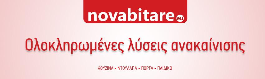nova_bitare_company